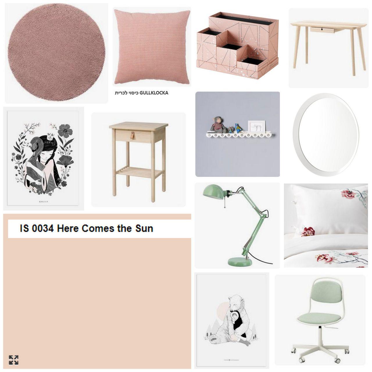 לוח השראה לעיצוב חדר ילדה
