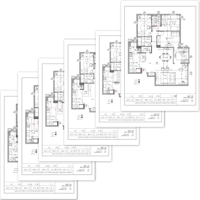אלטרנטיבות לתכנון הדירה